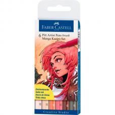 Капиллярные профессиональные ручки Faber Castell MANGA, набор 6 цветов