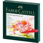 Капиллярные ручки Faber Castell PITT ARTIST PEN, набор 12 цветов