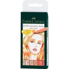 Капиллярные ручки Faber Castell PITT ARTIST PEN, набор 6 цветов, оттенки желтого