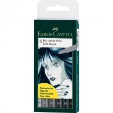 Капиллярные ручки Faber Castell Pitt Artist Pen Soft Brush, набор 6 шт.
