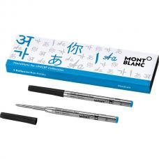 Бирюзовый стержень для шариковой ручки Montblanc UNICEF Blue M