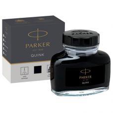 Черные чернила во флаконе Parker Quink Black 57мл